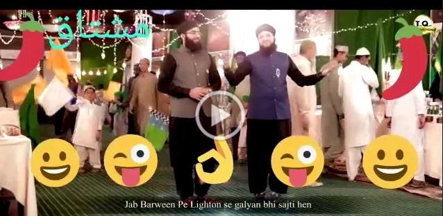 islamic bayan whatsapp status download,