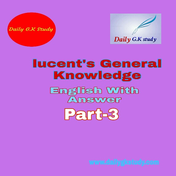 General knowledge Questions and Answer | Lucent's g.k of the tropic | science gk | gk questions | general awareness questions in english | gk question answer |