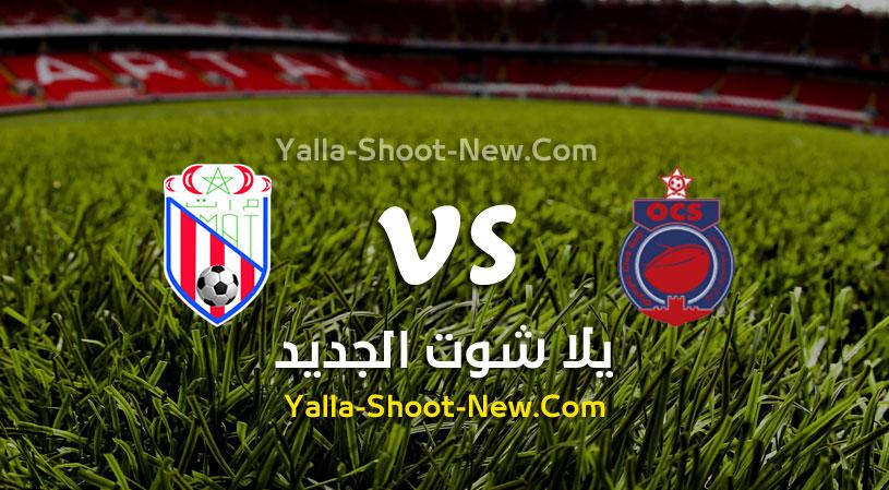 نتيجة مباراة أولمبيك آسفي والمغرب التطواني اليوم الثلاثاء بتاريخ 11-08-2020 في الدوري المغربي