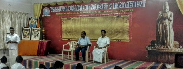 RSS training camp for College students begins at Karur