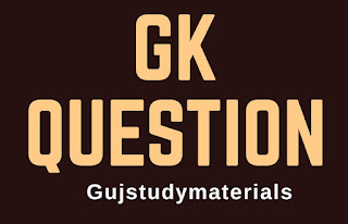 General Knowledge Questions And Answers For Competitive Exams In Gujarati