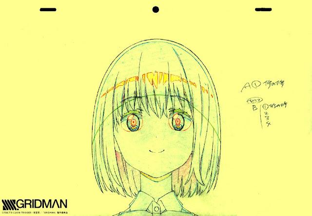 anime gridman 2018