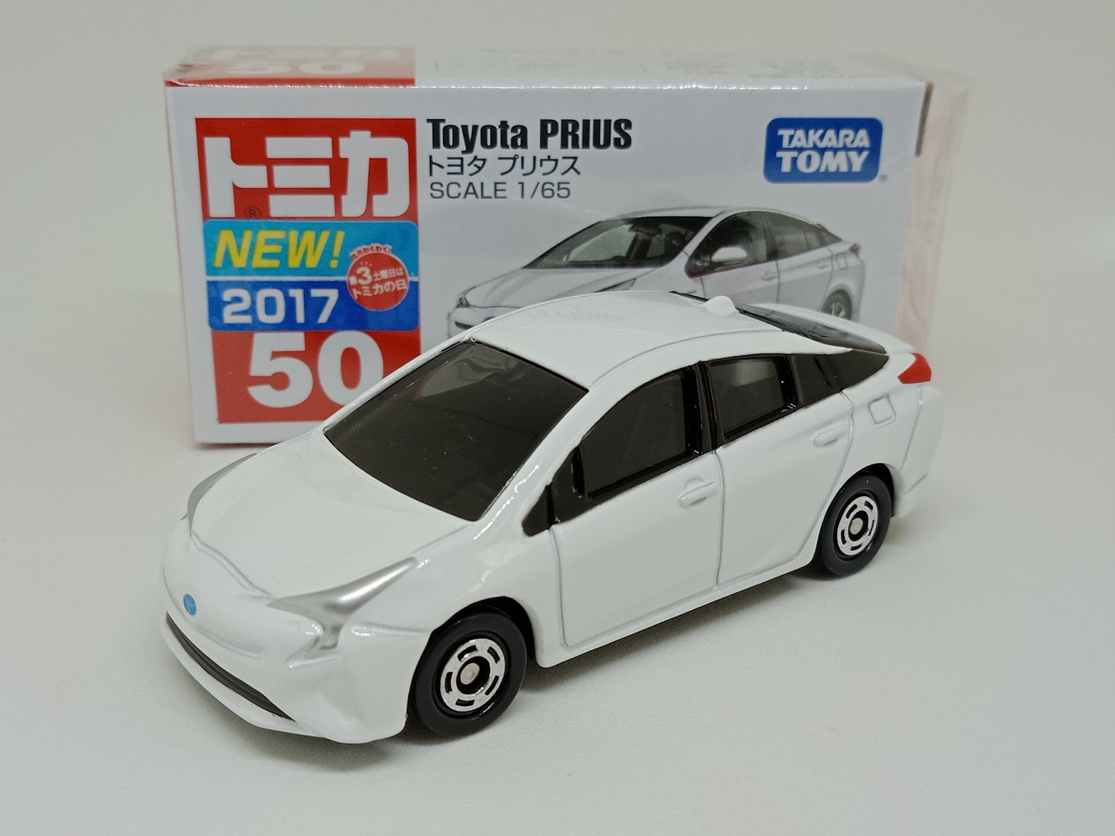 Go Go Tomica Best Tomica Of 2017