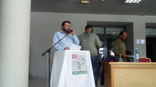 Συνέδριο και εκλογές αγροτών Πελοποννήσου - Έτοιμοι για κινητοποίηση στον ΕΛΓΑ Τρίπολης