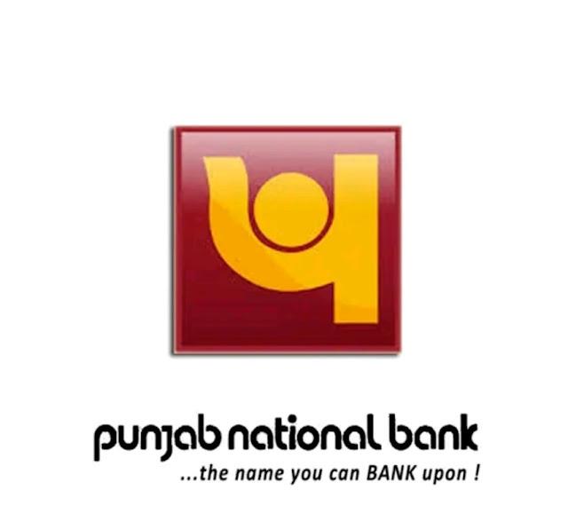 Punjab National Bank Recruitment 2021|Apply Offline 16 Safai Kamdar Vacancy | पंजाब नेशनल बैंक में भर्ती 2021