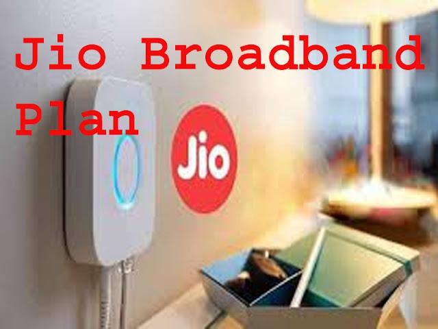Jio Broadband, Jio Broadband plans, Jio Broadband 2020, Jio Broadband offer, Jio Broadband recharge, Jio Broadband customer care,
