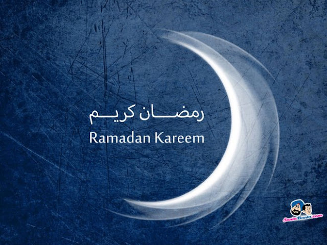 Ramadan Mubarak Wishes images