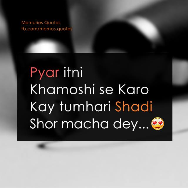 Love Quotes In Urdu For Facebook Whatsapp Instagram