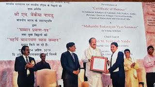 President Awarded the Certificate of Honour