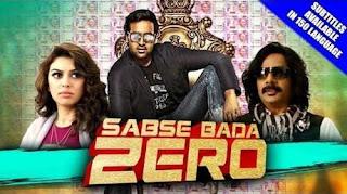 Sabse Bada Zero 2018 Hindi Dubbed 400MB HDRip 720p HEVC x265