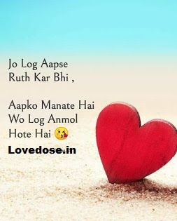 love dp for gf