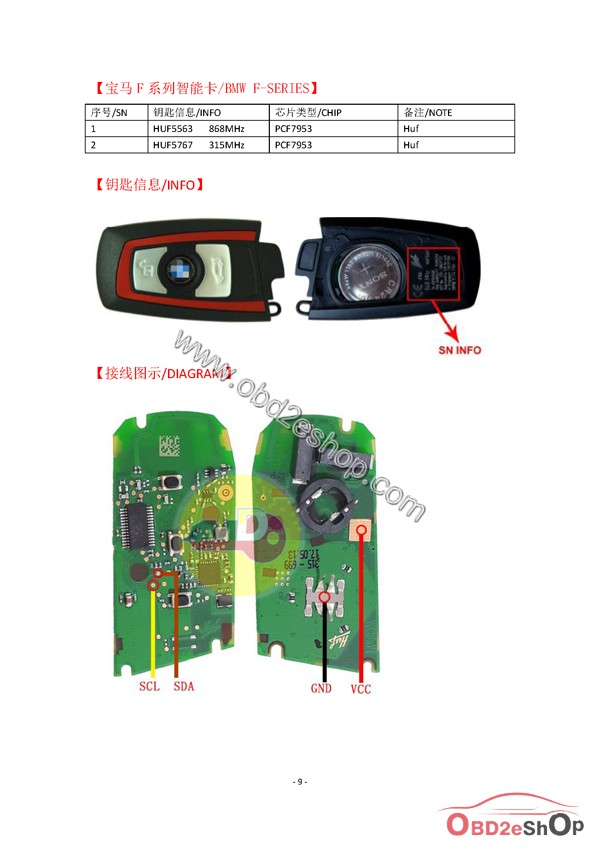 jmd-handy-baby-ii-remote-unlock-wiring-diagram-8