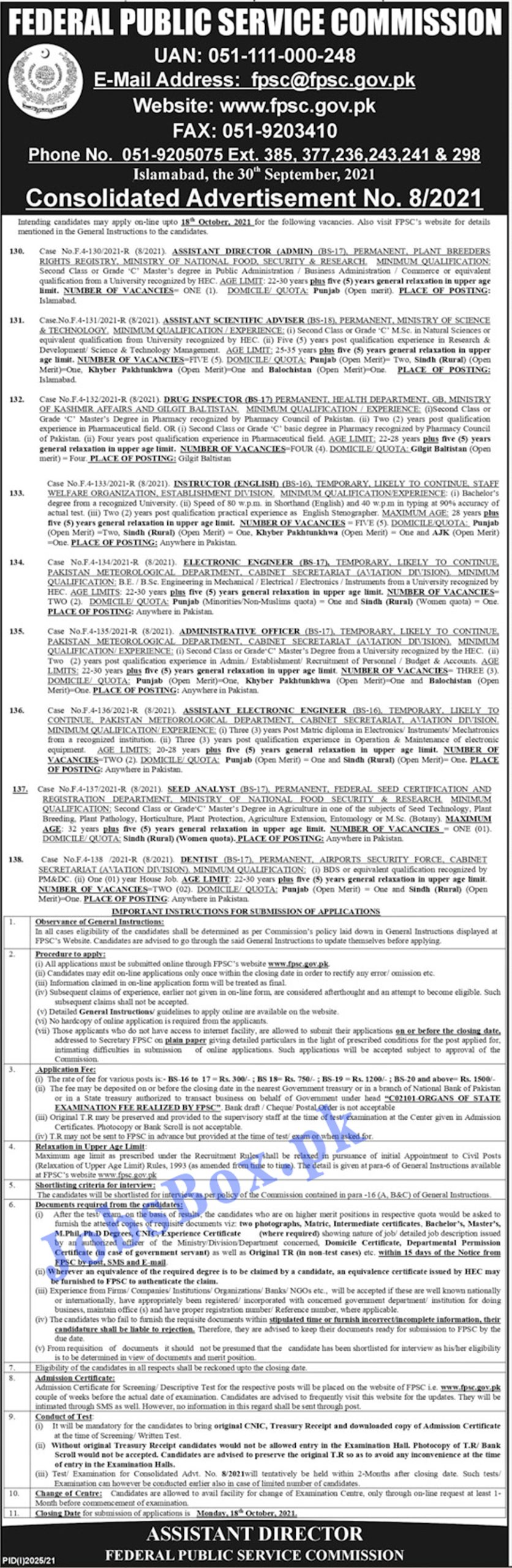 FPSC Jobs 2021 Consolidated Advertisement No. 08 Jobs Opportunities 2021