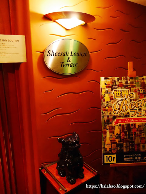 沖繩-住宿-推薦-Sheesah-Lounge-Okinawa-Grand-Mer-Resort-hotel-自由行-旅遊-Okinawa