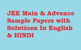 Sample papers jee free mains pdf