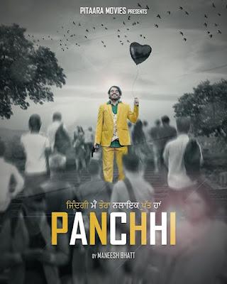Panchhi web series