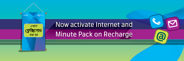 GP Recharge Base Internet and Minute Pack