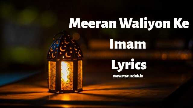 Meeran Waliyon Ke Imam FULL LYRICS [ UPDATED 2020 ] - NaatePaak