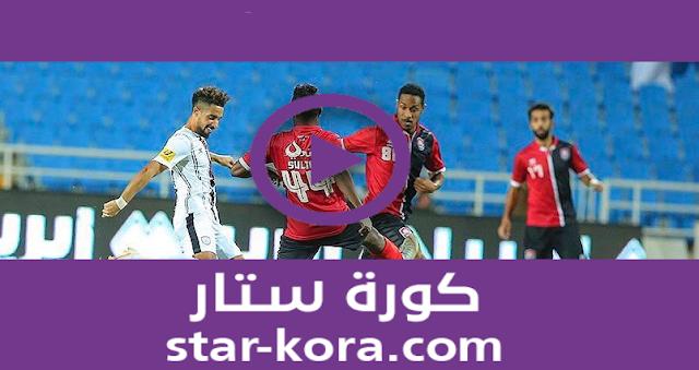 مشاهدة مباراة الشباب والرائد بث مباشر كورة ستار اون لاين لايف 19-08-2020 الدوري السعودي