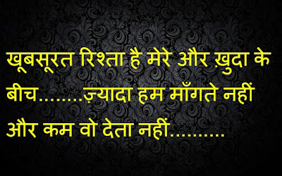 best%2540love%2540hindi%2Bshayari%2540image