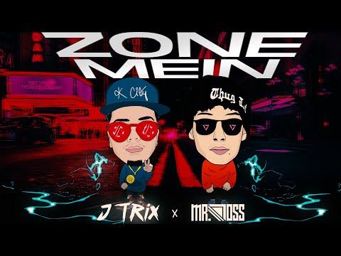 J trix zone mein lyrics or zone mein J trix lyrics