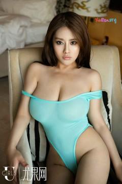 Em người loại thích khiến tình Sayaka Fukuhara