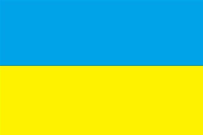 Bayrağında sarı renk olan ülkeler Ukrayna bayrağı
