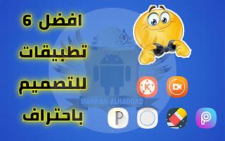 افضل برنامج مونتاج مجاني : تطبيقات مونتاج مجانية