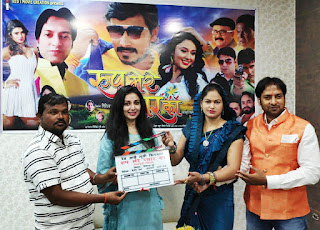 गोरखपुर में शुरू हुई भोजपुरी फिल्म रूप मेरे प्यार का की शूटिंग | #NayaSaberaNetwork
