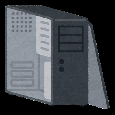 パソコンケースのイラスト