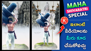 shivaratri template, whatsapp status, video templates