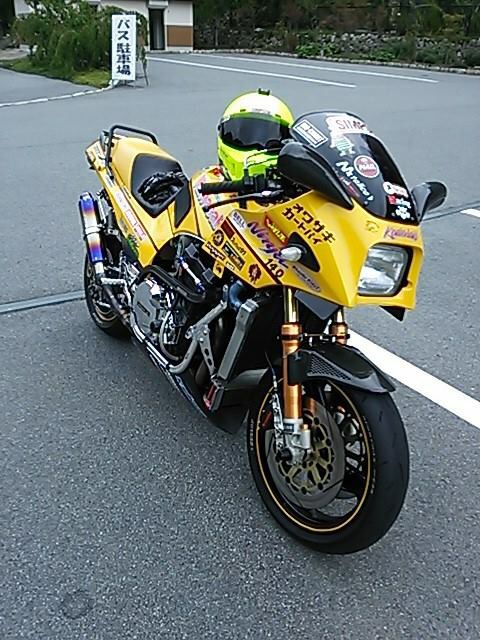 Custom Kawasaki GPZ900