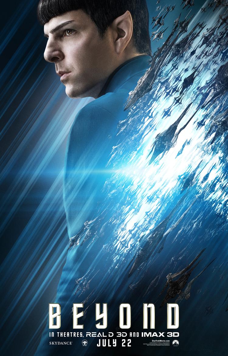 Стартрек: Бесконечность, Star Trek Beyond, Star Trek, Стартрек, Звёздный путь, фантастика, научная фантастика, кино, фильм, Sci-Fi