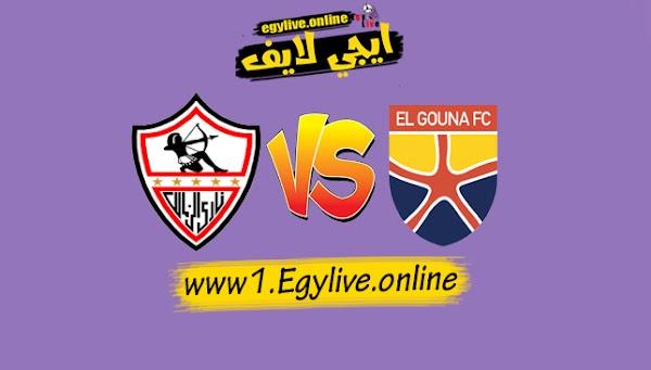نتيجة مباراة الزمالك والجونة بتاريخ 27-09-2020 الدوري المصري