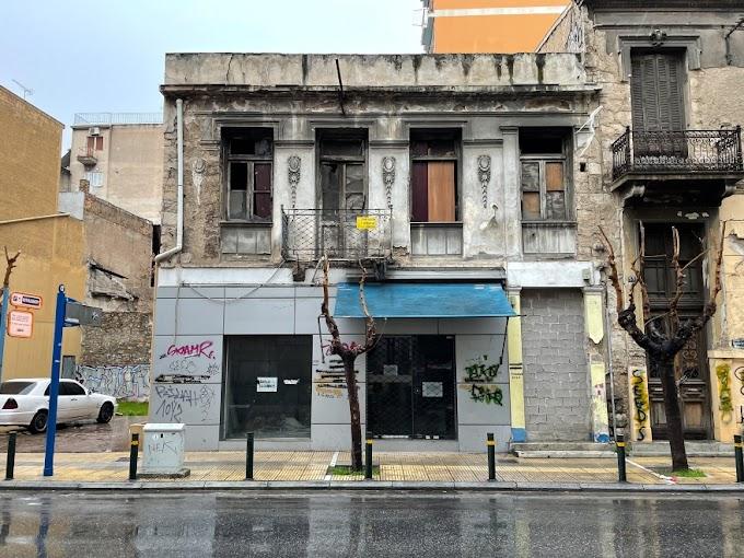 Η ιστορία των κτιρίων της Αθήνας που «απελευθερώνονται»
