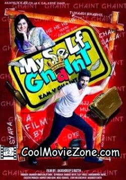 Myself Ghaint (2014) Punjabi Movie