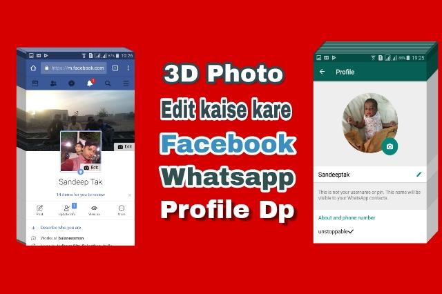 3D Photo Kaise Banaye #3d text font logo