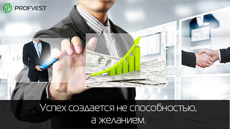 Нтб форекс дилинговый центр forex managed investment account