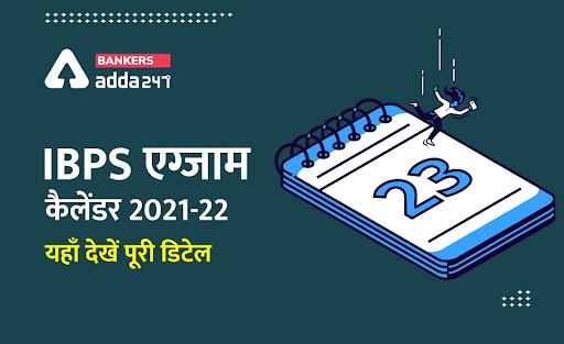Ssa Calendar 2022.