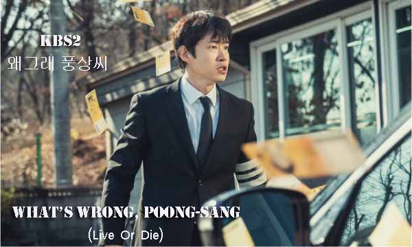 Sinopsis Drama What's Wrong, Poong-Sang Episode 1-32 (Lengkap)