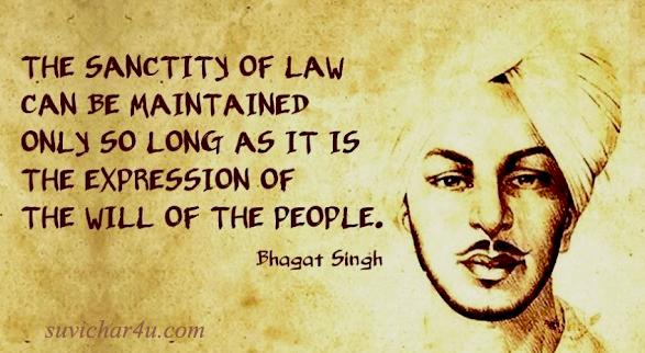 Desh bhakti quotes in english
