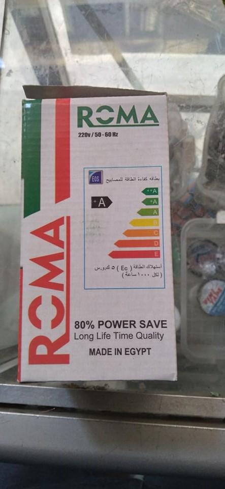 سعر اللمبة الديسكو رمضان 2021