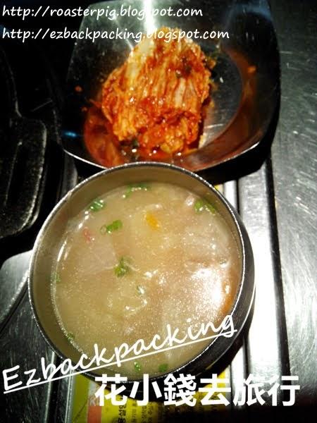 炑八韓烤午餐