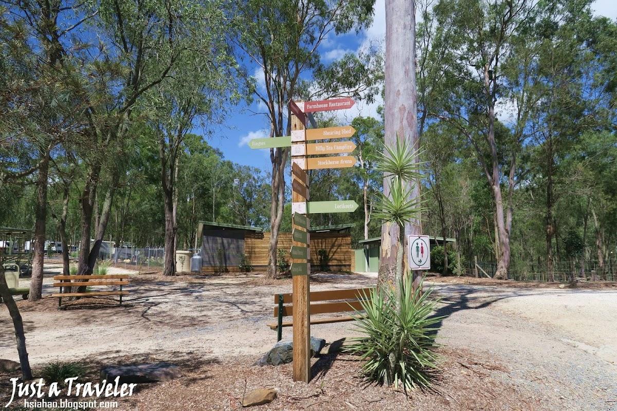 黃金海岸-景點-推薦-天堂農莊-Paradise-Country-黃金海岸套票-旅遊-自由行-澳洲-Gold-Coast-theme-park-Australia