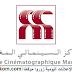 المركز السينمائي المغربي يعلن عن مباراة توظيف 13 منصب