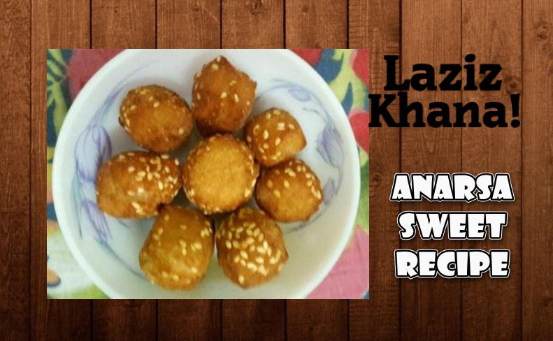चावल के अनरसे बनाने की विधि - Anarsa Sweet Recipe in Hindi.