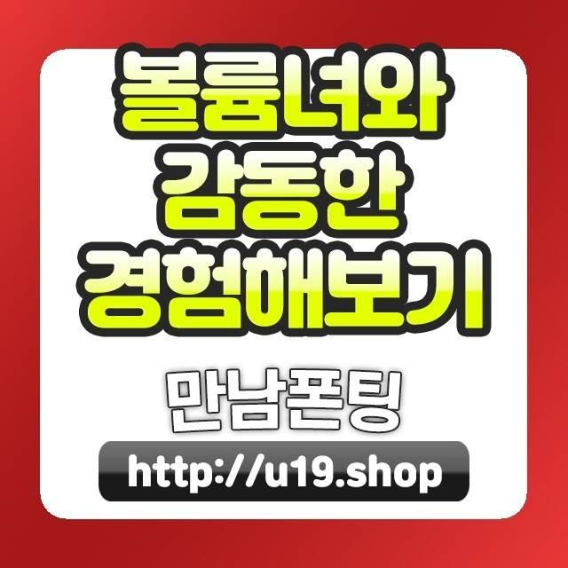 충북청주상당사설경호