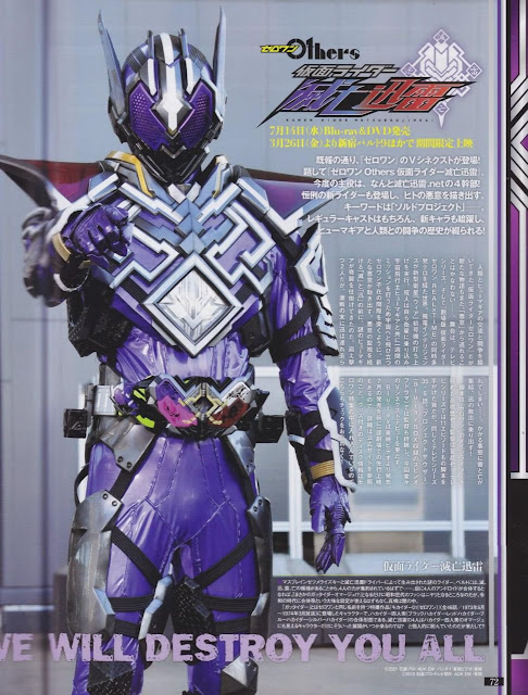 Zero-One Others: Kamen Rider Metsuboujinrai New Scans!