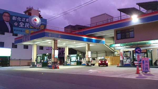 油價連9漲 中油:明天起汽、柴油調漲0.3及0.2元