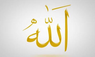 خصوصية الإسم « الله» ومشروعية الذكر به